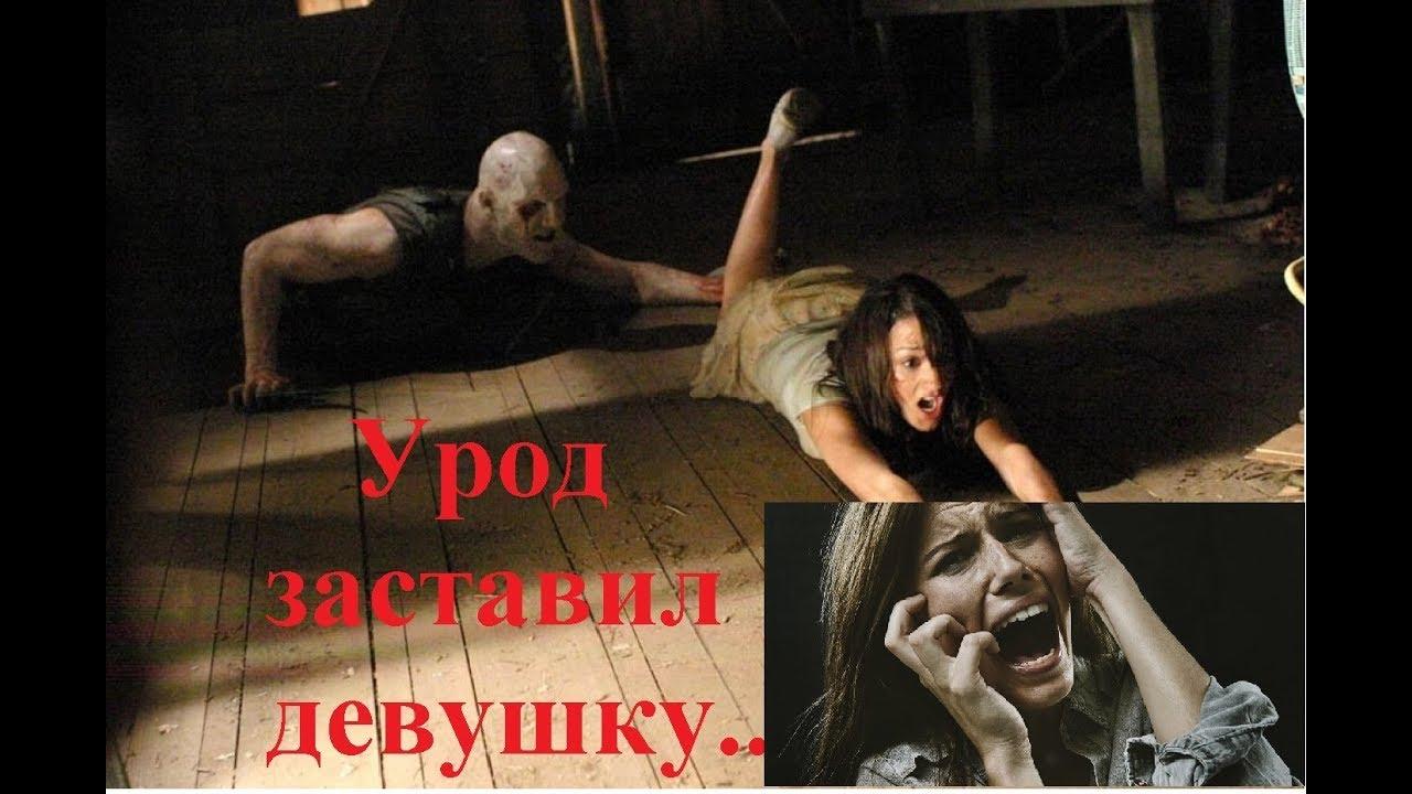 Фильмы ужасов 2019 которые уже вышли 2 Часть - YouTube