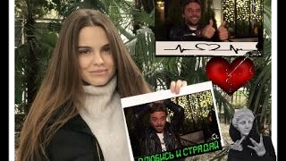 Дарья Клюкина разбила сердце «холостяка» Ильи Глинникова