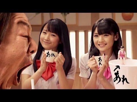 古田新太 カゴメ CM スチル画像。CM動画を再生できます。