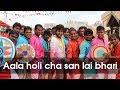Download Aala Holicha San Lai Bhaari - Superhit Song - Riteish Deshmukh, Ajay Atul MP3 song and Music Video
