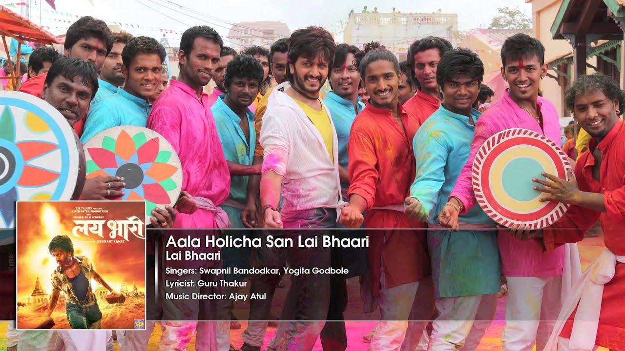 Aala Holicha San Lai Bhaari - Superhit Song - Riteish