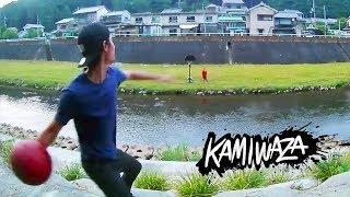 バスケットボール神業 | KAMIWAZA (Basketball Trick Shots)