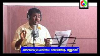 Download Hindi Video Songs - Malaykku pokan.mpg