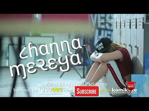 Channa Mereya Korean Mix Youtube
