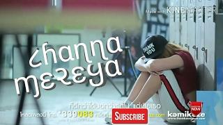 Channa mereya  Korean mix