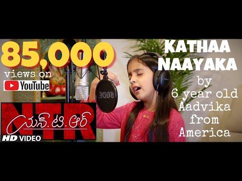 Kathaa Naayaka | Aadvika | NTR Biopic Songs - Nandamuri Balakrishna | MM Keeravaani Mp3