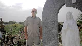 видео Скульптурные памятники в ЧП Прядко