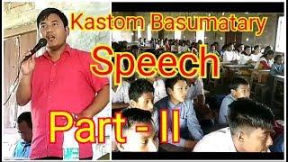 #Rangja_Bodo Kastom Basumatary Speech