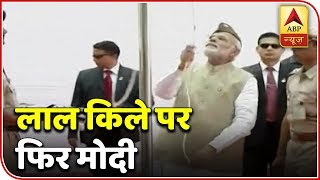 PM Modi FULL SPEECH: We Have Reached 'Swaraj' After Lakhs Of Sacrifices   ABP News