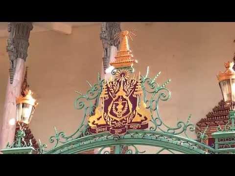 Palais Royal - Royal Palace Phnom Penh