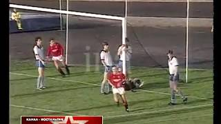 1990 Nottingham Forest FC England Dynamo Moscow 3 2 Youth football tournament in France