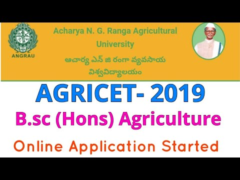 agricet-2019-notification