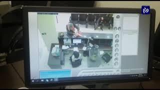 سطو مسلح على بنك في عمان - (20-1-2019)