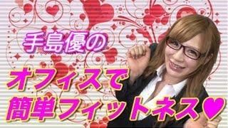 提供 リムジンダイニング NEXT GIRL SEMINAR youtube【http://www.youtu...