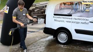 Мастер-класс мойки автомобиля от профессионалов.(, 2015-09-04T07:27:04.000Z)