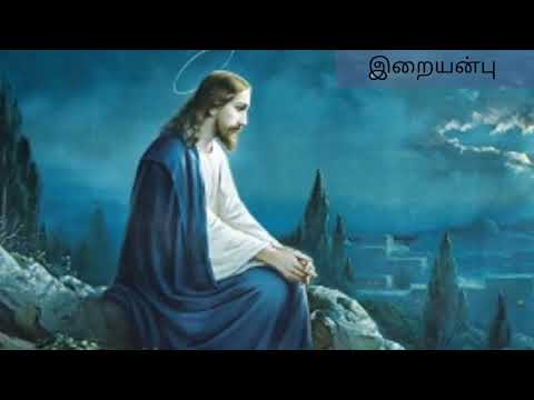 Saranalayam Saranalayam|Christian Song|Tamil