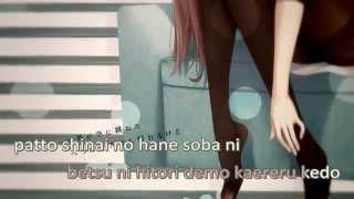 【Karaoke】 Daidai Genome 《off vocal》 MezameP / Miku