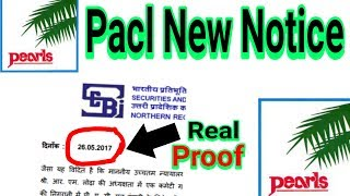 Pacl New Real Notice of 26 May 2017