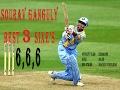 Sourav Ganguly Hit 3 Six Out Of The Stadium || सौरव गांगुली के बेस्ट ३ सिक्स video