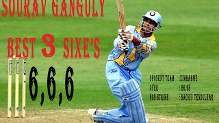 Sourav Ganguly Hit 3 Six Out Of The Stadium || सौरव गांगुली के बेस्ट ३ सिक्स