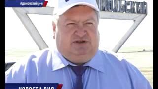 фильм Иван бровкин  Оренбургская история1