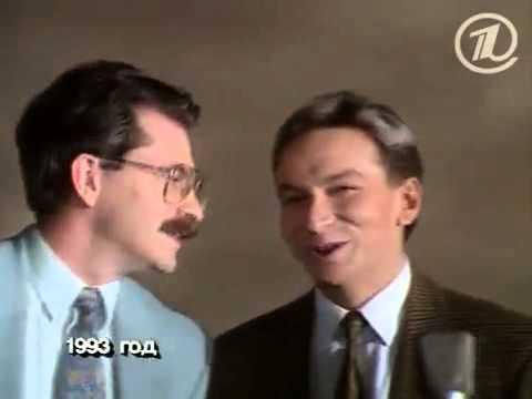Новый год улыбка первого 1993 год