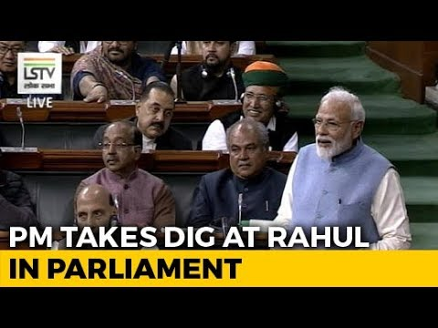 "How PM Modi Described Rahul Gandhi's ""Hug And Wink"" In Parliament Mp3"