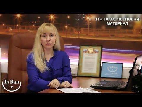 РЕМОНТ ВАННОЙ КОМНАТЫ ПВХ ПАНЕЛЯМИ - YouTube