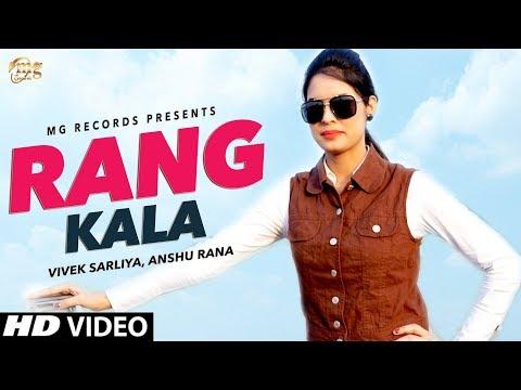 RANG KALA | NEW HARYANVI DJ SONG 2017 | ANSHU RANA | SUSHILA THAKAR | HARYANVI SONGS HARYANVI