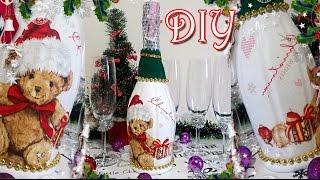 видео Декупаж шампанского на Новый год – как украсить праздничный стол? + Видео