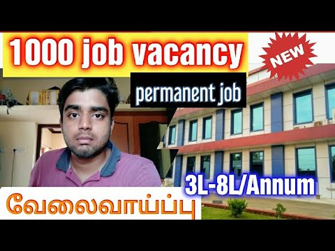1000 job vacancy details EP-1 | permanent job from OMEGA SEIKI company | how to apply?| simply jpr
