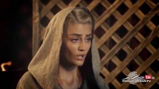 Հին Արքաներ, Սերիա 9   10, Այսօր / Ancient Kings / Hin Arqaner