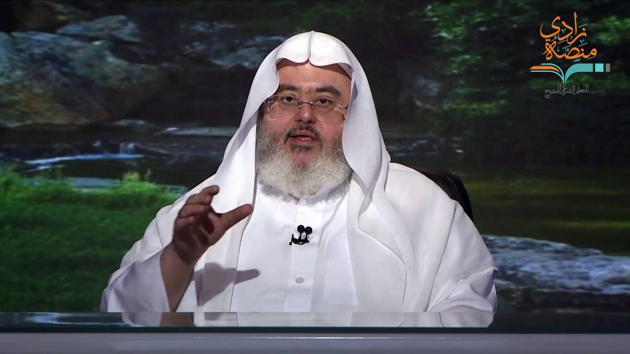 8 ما حكم الاستمناء في نهار رمضان Youtube