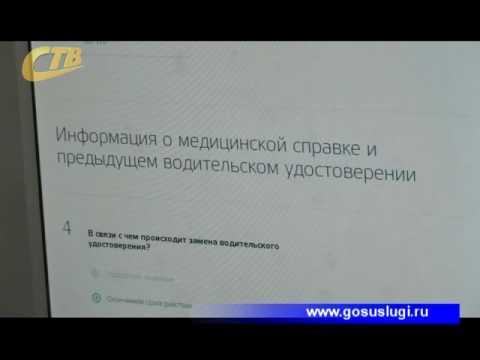 Временная регистрация в Санкт-Петербурге. Регистрационный