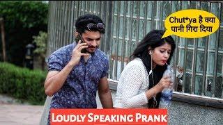 Loudly Speaking Prank On Cute Girls    Hilarious Reaction    Pranks In India    Zia Kamal