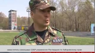 СОБР против ОМОНа. Новости 05/05/2017 GuberniaTV
