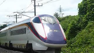 [警笛あり]E3系1000番台 山形新幹線 つばさ177号 茂吉記念館前駅通過