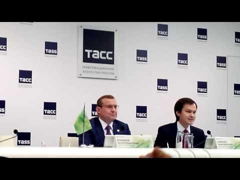 Реквизиты Северо ïападного банка ОО «Сбербанк России»