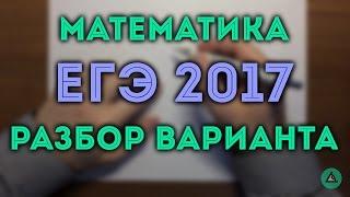 🔴  ЕГЭ математика (решу егэ) профиль#4.2