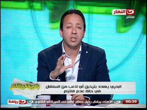 النهار رياضة: اسلام صادق يعلن عن موعد القرار النهائي بشأن اختيار المدير الفني الجديد للزمالك