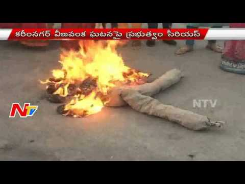 Dalit Girl Gang Rape : Accused Should Be Killed , Demand By Girl Parents | NTV