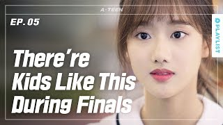 Reason Why Friends Fight During Finals | A-TEEN | EP.05