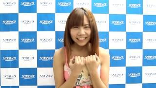 DVD『終尻~渡辺彩美奈引退作~』発売イベント。 今回で5枚目のDVDにな...
