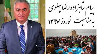 Prince Reza Pahlavi's Message For Nowruz Of 1397