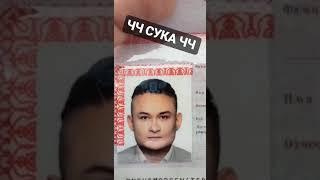 (ВЕРСИЯ 10 ЧАСОВ) Моргенштерн Алишер Тагировичч \