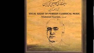 آموزش ردیف و آواز - محمود کریمی - مـاهور ٣ -  Radif Mahour 3