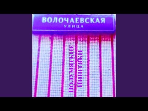 Полумягкие конопля текст выращивание конопли в домашних условиях видео