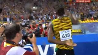 Усейн Болт 100м 2013год (чемпионат мира финальный забег)