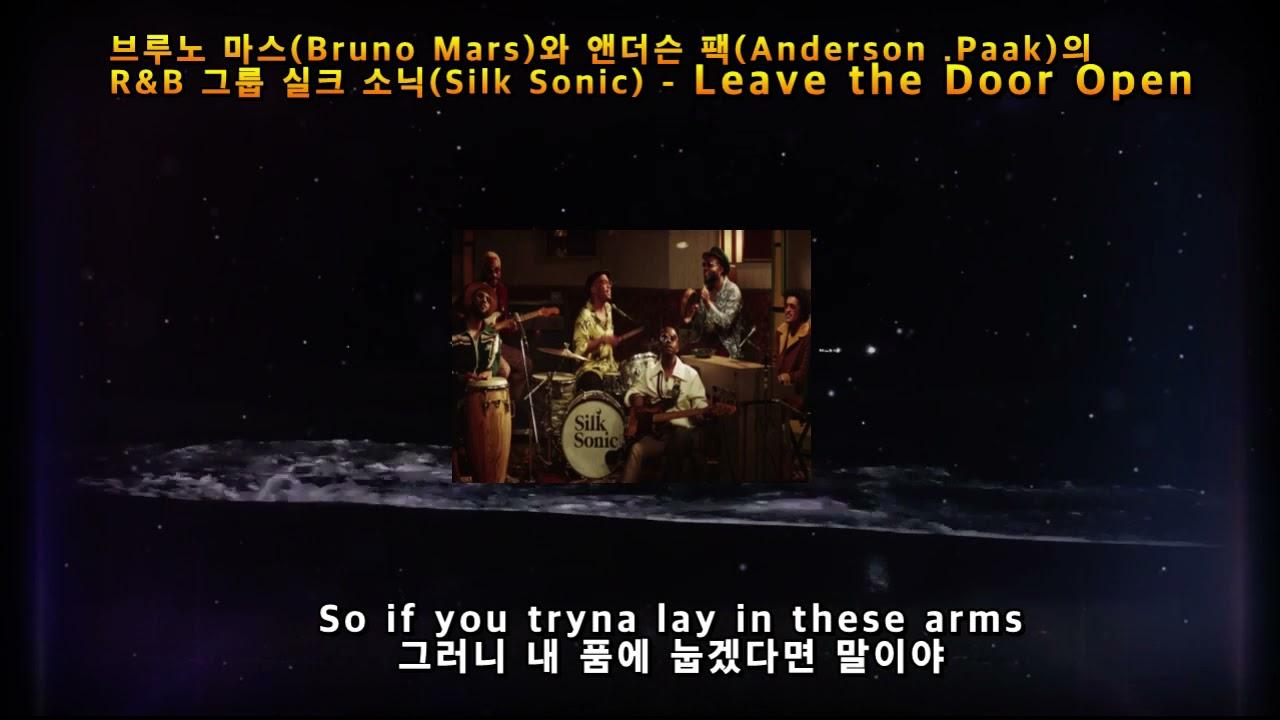 브루노 마스(Bruno Mars)와 앤더슨 팩(Anderson .Paak)의R&B 그룹 실크 소닉(Silk Sonic) - Leave the Door Open