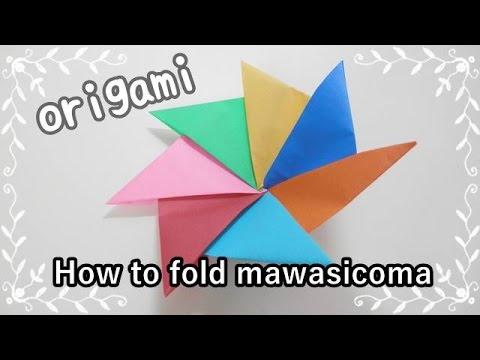 クリスマス 折り紙 折り紙 遊べる : youtube.com